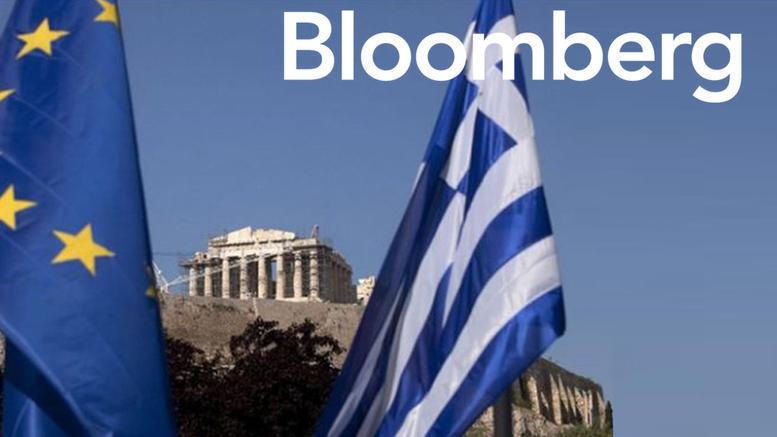 Bloomberg: Τα 7 μέτρα για την ελάφρυνση του ελληνικού χρέους