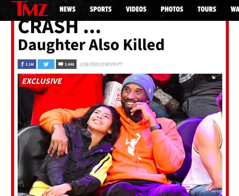 TMZ: Kαι η κόρη του Κομπι Μπράιντ νεκρή στο τραγικό δυστύχημα